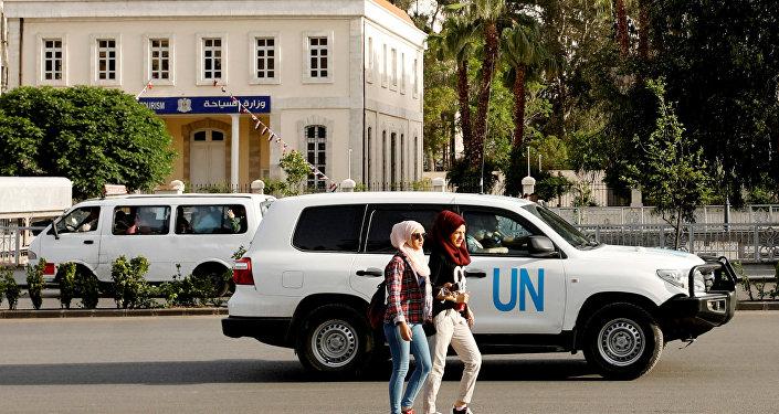 الفريق الأمني التابع للأمم المتحدة