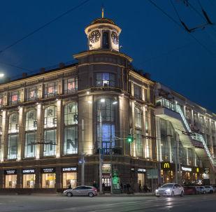 متجر مركزي في روستوف على نهر الدون