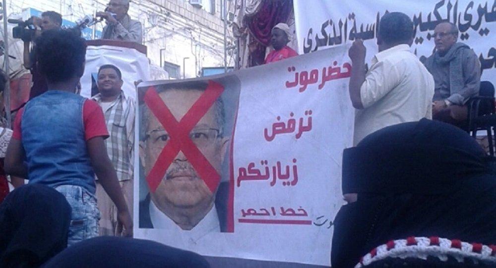 احتجاجات جنوب اليمن