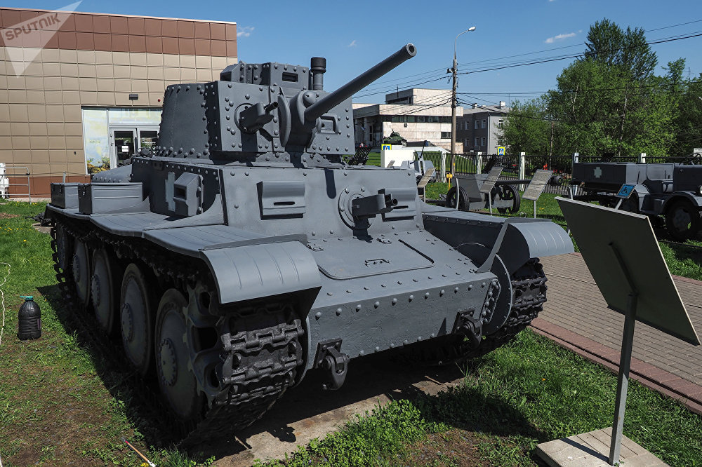 بانزر-38