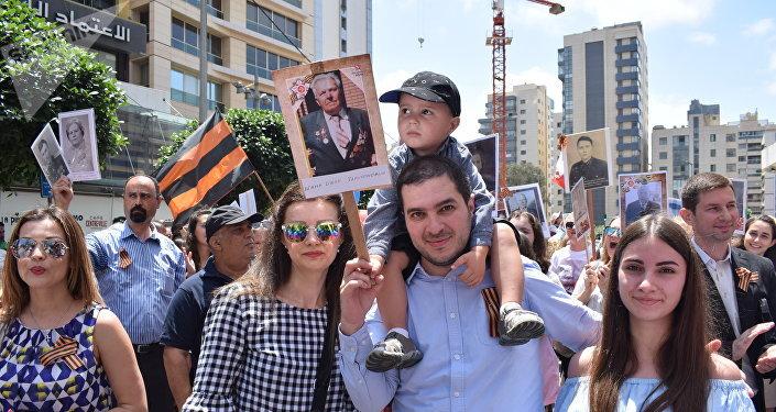الفوج الخالد في بيروت