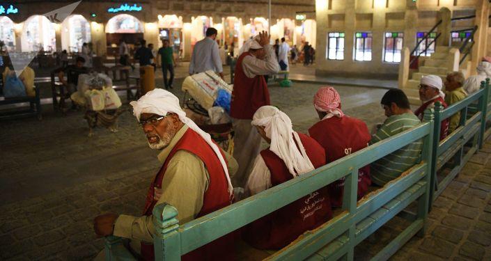 أهالي مدينة الدوحة، قطر