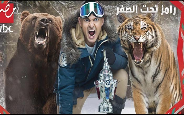 """سر """"رقم واحد"""" بين رامز جلال وفيفي عبده (فيديو)"""
