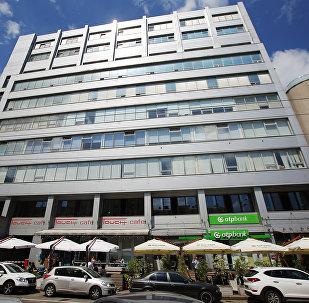 مبنى وكالة ريا نوفوستي أوكرانيا في كييف