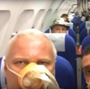 هبوط طائرة اظطراريا