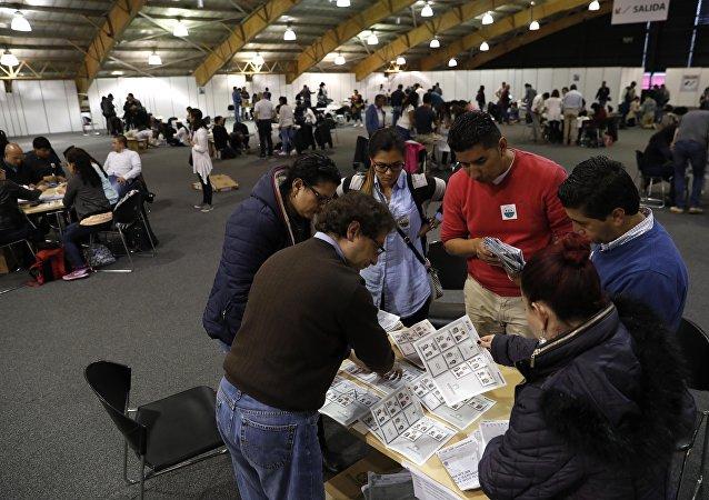 انتخابات الرئاسة في كولومبيا