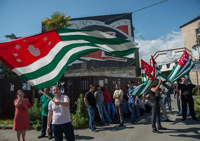 العلم الأبخازي