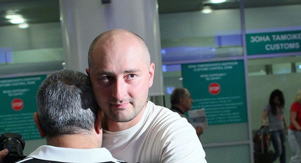 الصحفي بابتشينكو
