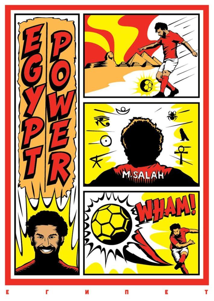 لوحة تمثل المنتخب المصري