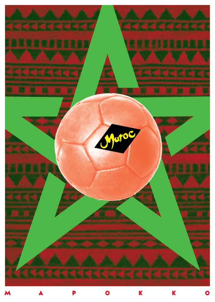 لوحة تمثل المنتخب المغربي