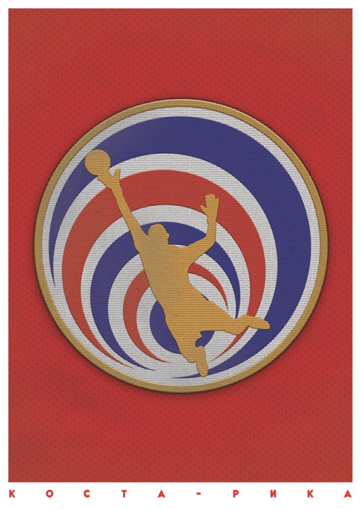 لوحة تمثل المنتخب الكوستاريكي
