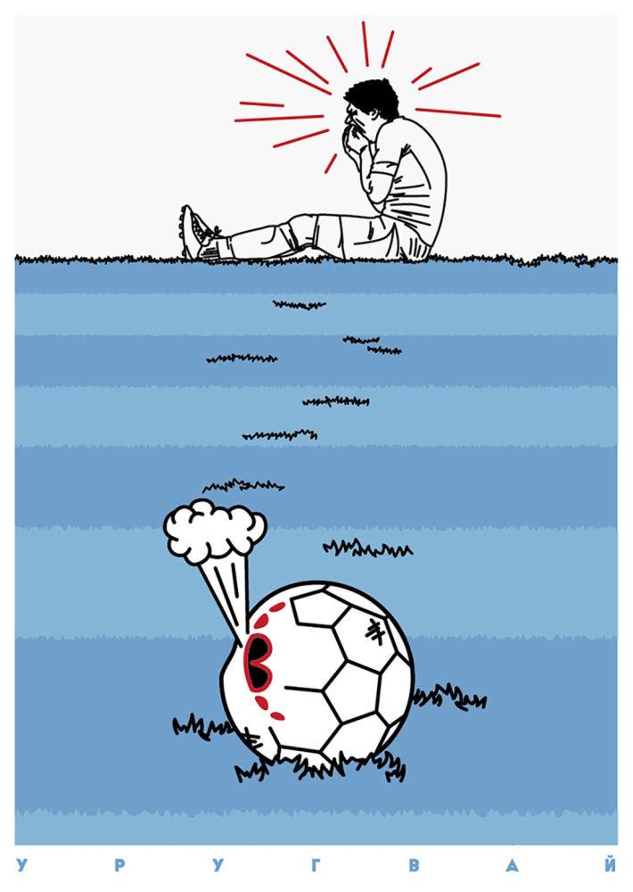 لوحة تمثل منتخب الأوروغواي