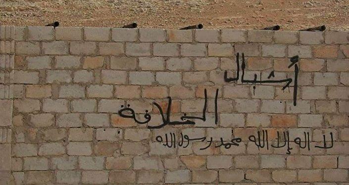 مدرسة أشبال داعش سابقا في حماة