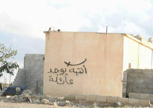 منازل الأهالي المدنيين في إدلب السورية