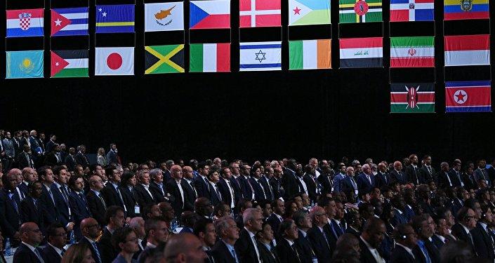 مؤتمر الفيفا الـ 68 بموسكو