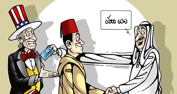 خذلان عربي في التصويت على ملف المغرب لاستضافة بطولة كأس العالم 2026