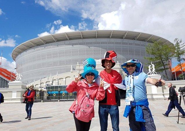 مشجعو منتخب مصر وأوروغواي يتوافدون إلى ملعب يكاترينبورغ منذ الصباح الباكر، روسيا، كأس العالم فيفا 2018