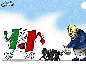 وزير الداخلية الإيطالي: لم نعد ممسحة أقدام أوروبا