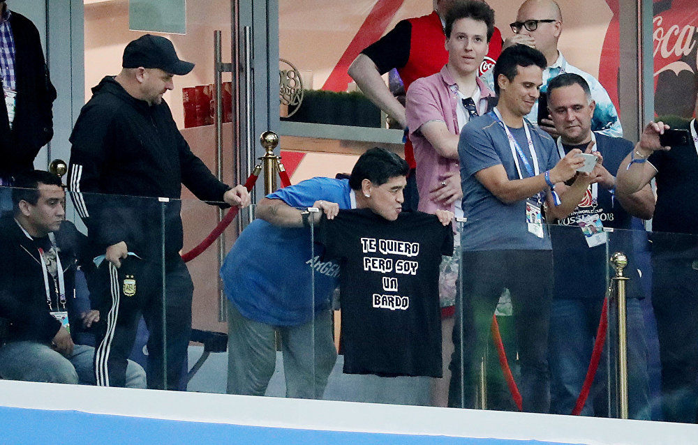 مارادونا - مباراة الأرجنتين وكرواتيا