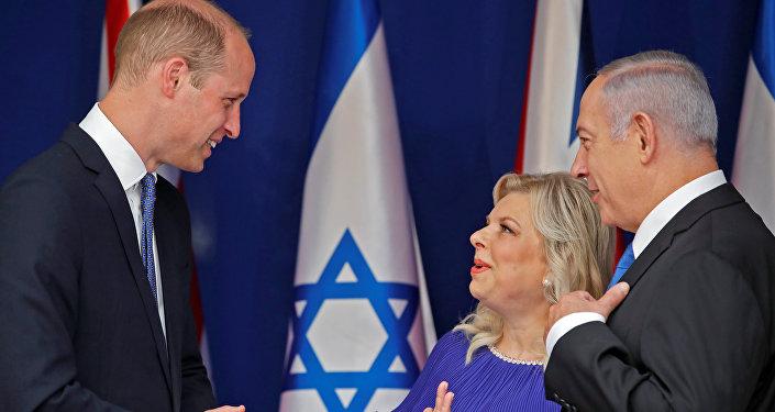 الأمير البريطاني وليام يلتقي رئيس الوزراء الإسرائيلي بنيامين نتنياهو وزوجته سارة، 26 يونيو/حزيران 2018