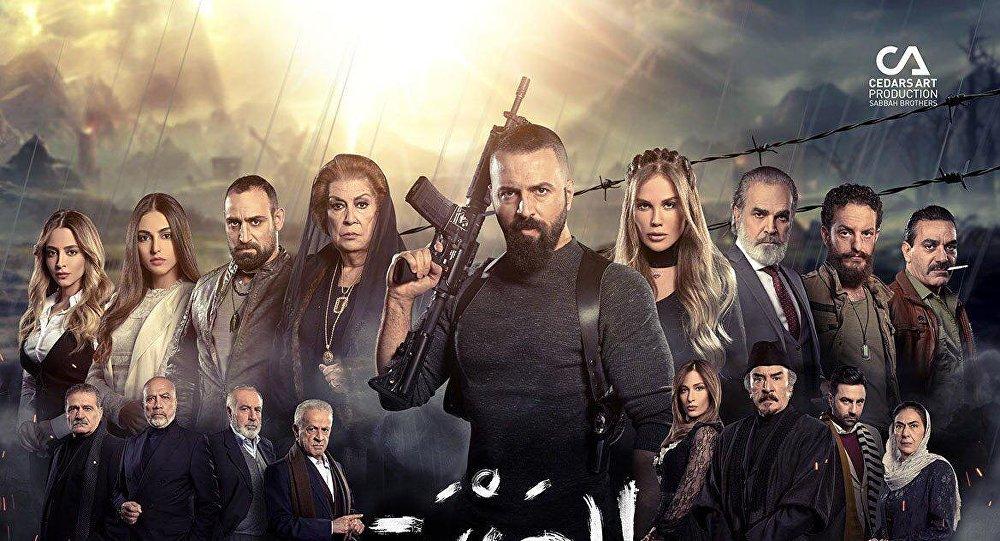 المسلسل العربي الهيبة
