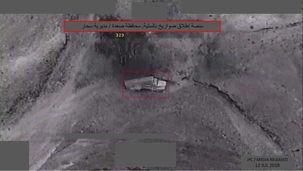 منصة إطلاق صواريخ باليستية تابعة لـ أنصار الله