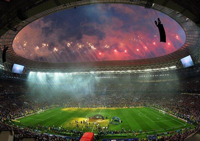 حفل ختام كأس العالم