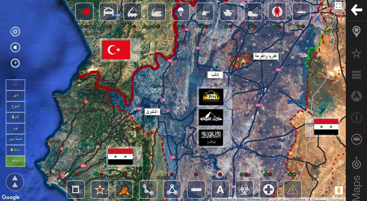 خريطة تبين توضع بلدات كفرية والفوعة واشتبرق في ريف إدلب