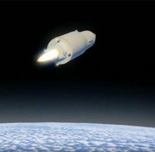 صاروخ أفانغارد