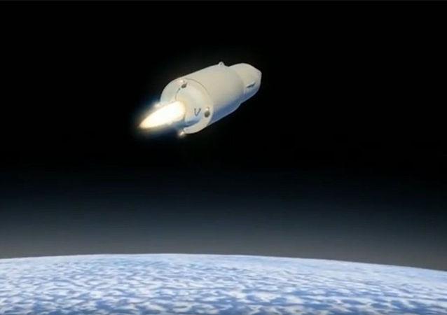 رأس أفانغارد الصاروخي