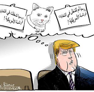 أخيرا وليس آخرا... ترامب أربك الجميع بتصريحاته