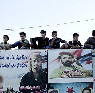 الحراك الجنوبي في اليمن