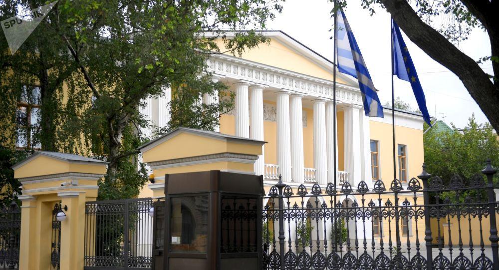 السفارة اليونانية في موسكو