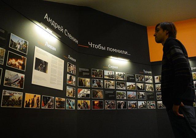 معرض لصور المصور الصحفي أندريه ستينين في وكالة روسيا سيغودنيا