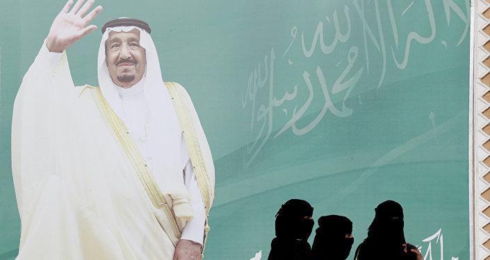 ملصق إعلاني عليه الملك السعودي سلمان بن عبد العزيز آل سعود خلال مهرجان الجنادرية الثقافي في ضواحي الرياض