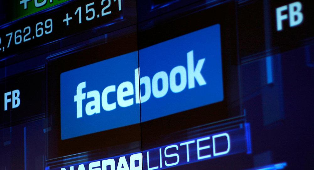 موقع فيسبوك للتواصل الاجتماعي