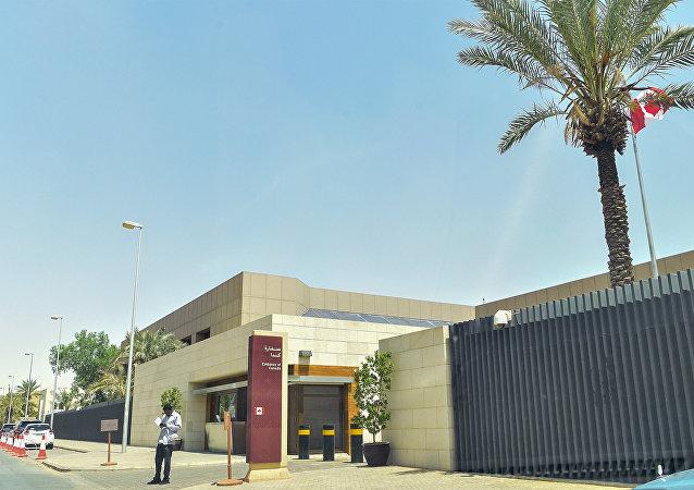 السفارة الكندية في الرياض، السعودية 7 أغسطس/ آب 2018
