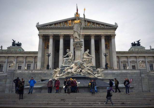 برلمان النمسا