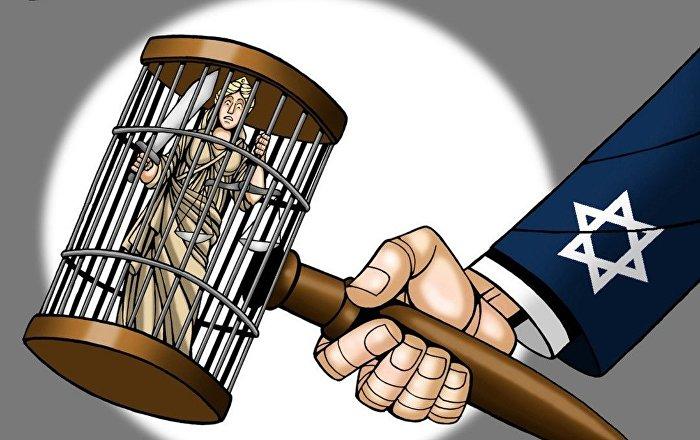 إسرائيل تشتكي المحكمة الجنائية الدولية