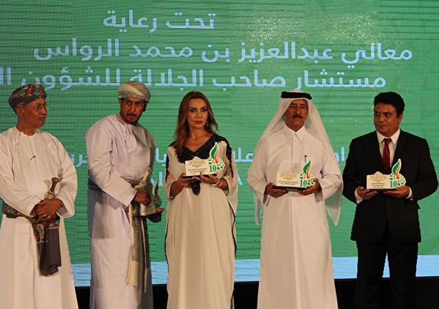 مؤتمر الإعلام العربي