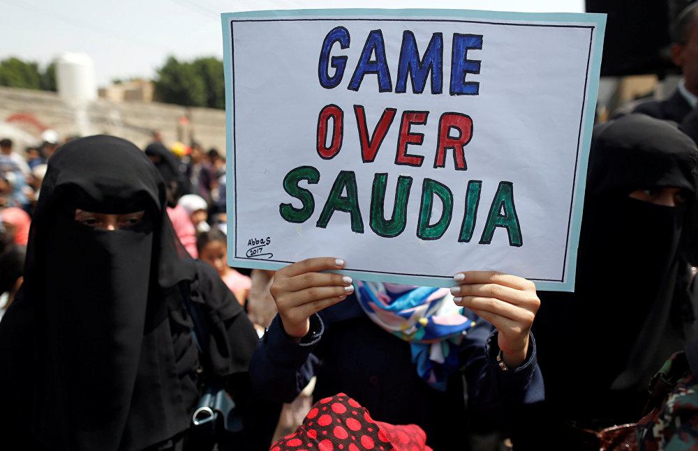 مظاهرة الحوثيين ضد ضربات التحالف العربي بقيادة السعودية في صنعاء، اليمن 13 أغسطس/ آب 2018