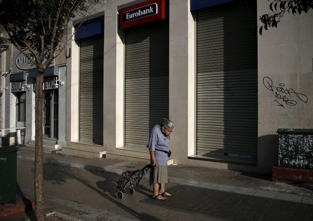 ثمانية أعوام من الأزمة الاقتصادية في اليونان - 2015