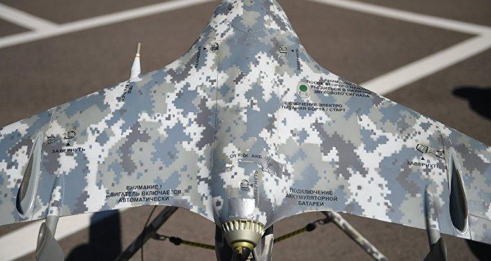 طائرة مسيرة عسكرية