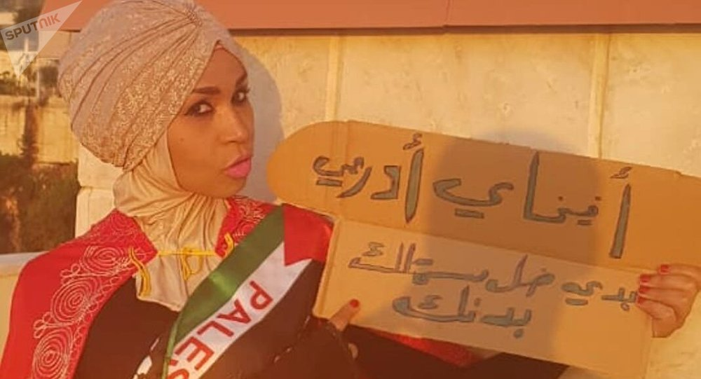 الصحفية اللبنانية سنا كجك