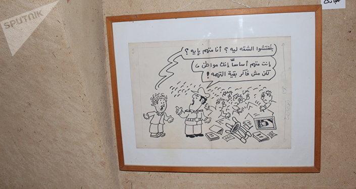 متحف الكاريكاتير 10