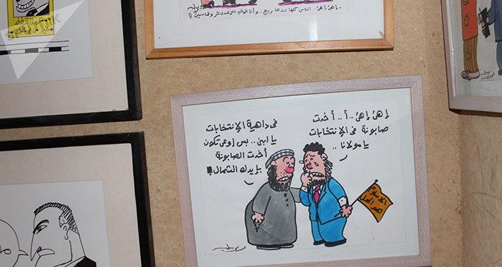 متحف الكاريكاتير 15