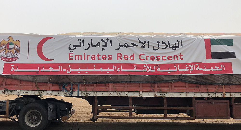 الهلال الأحمر الإماراتي
