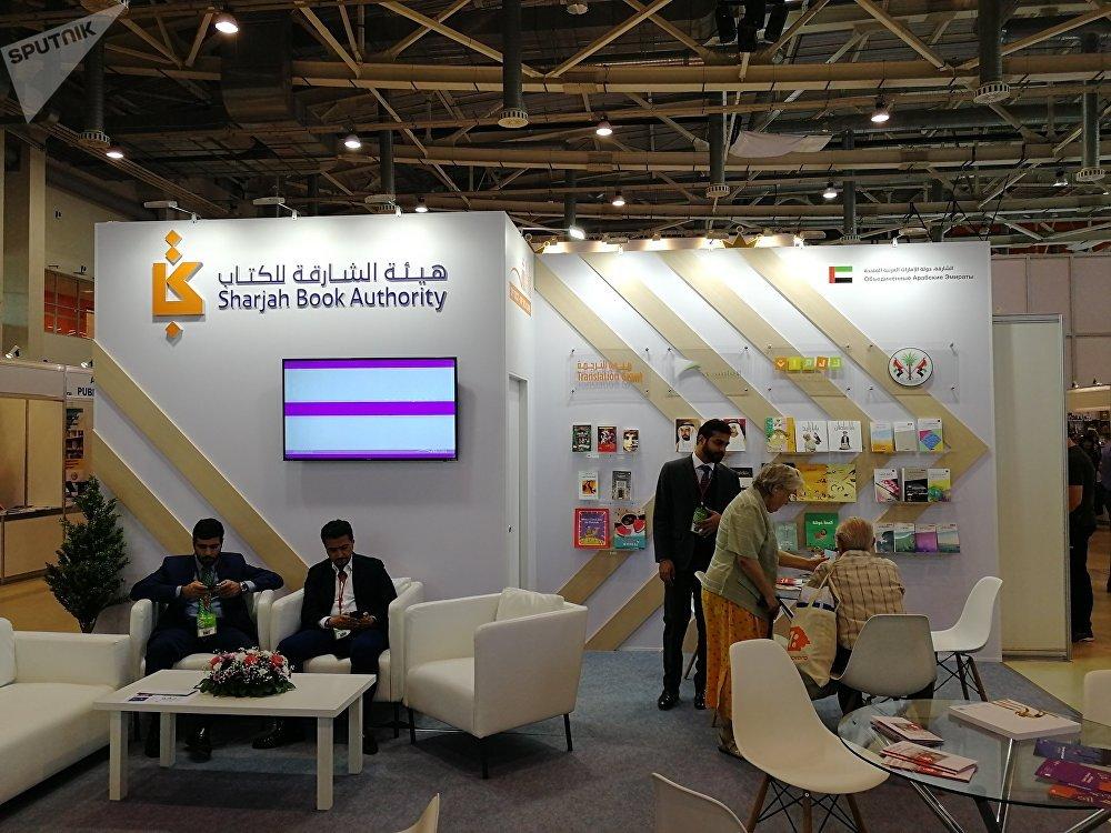 مشاركة عربية في معرض موسكو الدولي للكتاب ال31