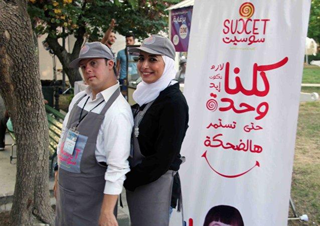 كافيه سوسيت لذوي الاحتياجات الخاصة في دمشق