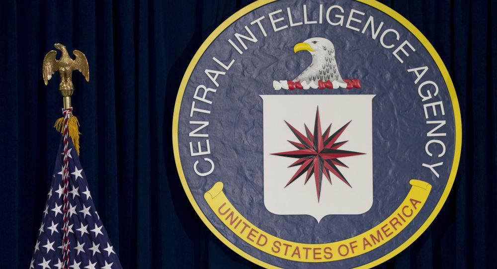 وكالة المخابرات المركزية